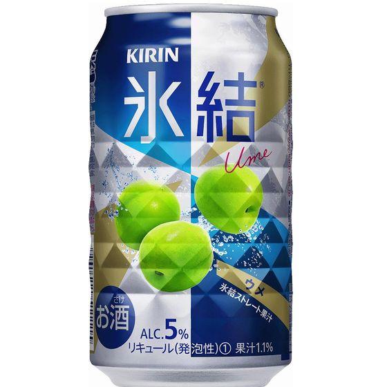 キリン 氷結 ウメ 350缶