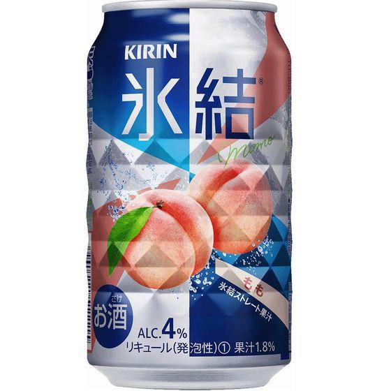 キリン 氷結 もも 350缶