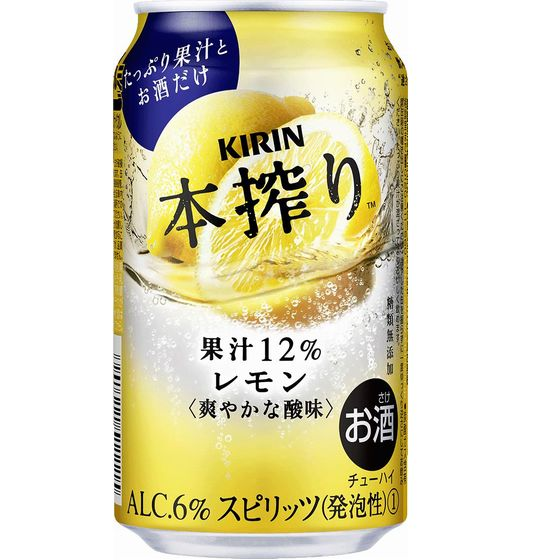 キリン 本搾りチューハイ レモン 350缶