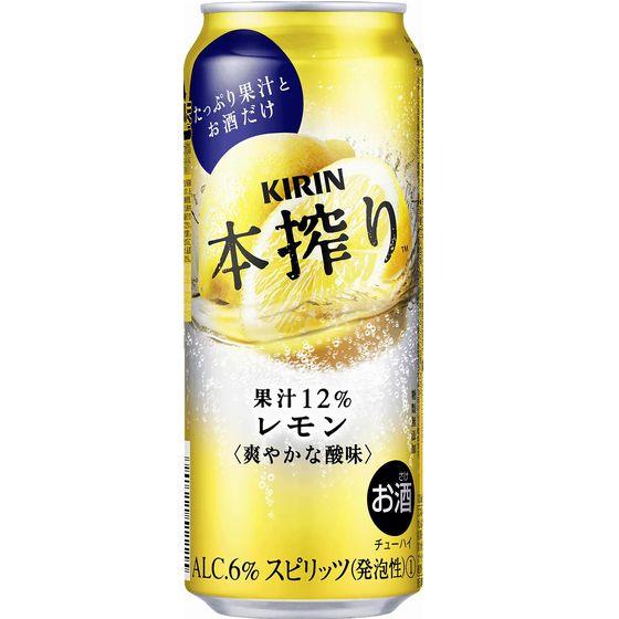キリン 本搾りチューハイ レモン 500缶
