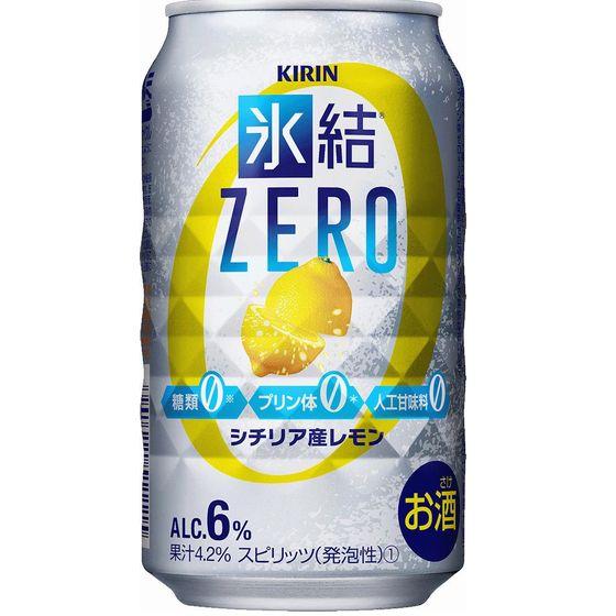 キリン 氷結ZERO シチリアレモン 350缶