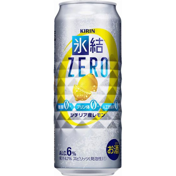 キリン 氷結ZERO シチリアレモン 500缶