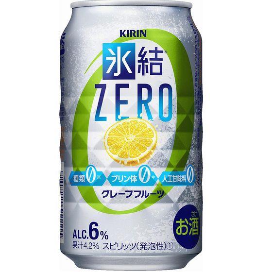 キリン 氷結ZERO シチリア産グレープフルーツ 350缶