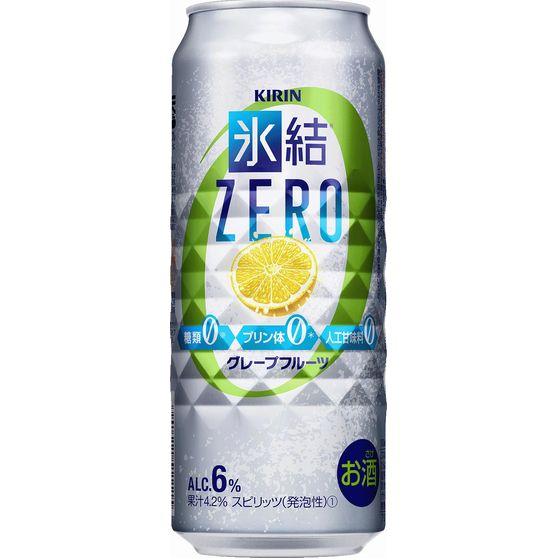 キリン 氷結ZERO シチリア産グレープフルーツ 500缶