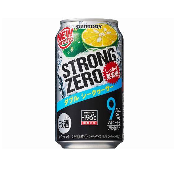 サントリー -196℃ ストロング シークヮーサー 350缶