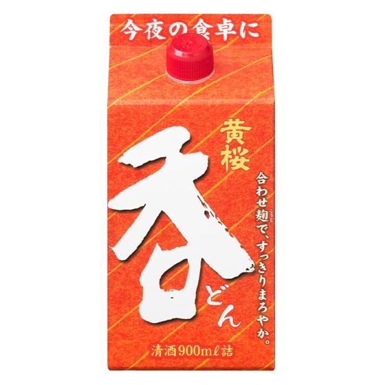 黄桜 呑 パック 900ml
