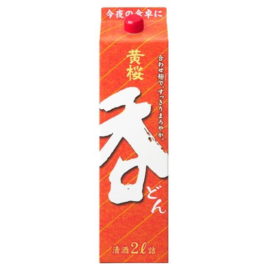 黄桜 呑 パック 2000ml