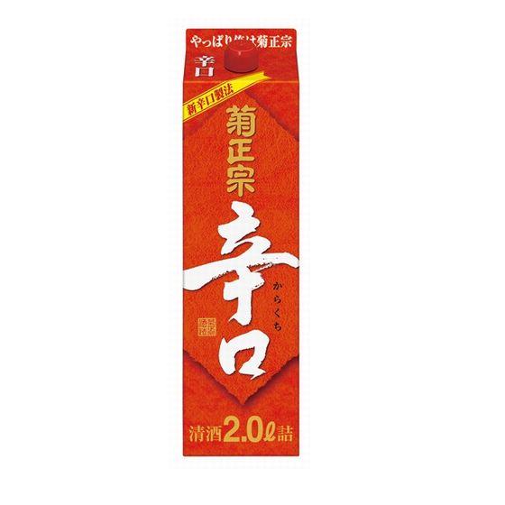菊正宗 辛口 パック 2000ml