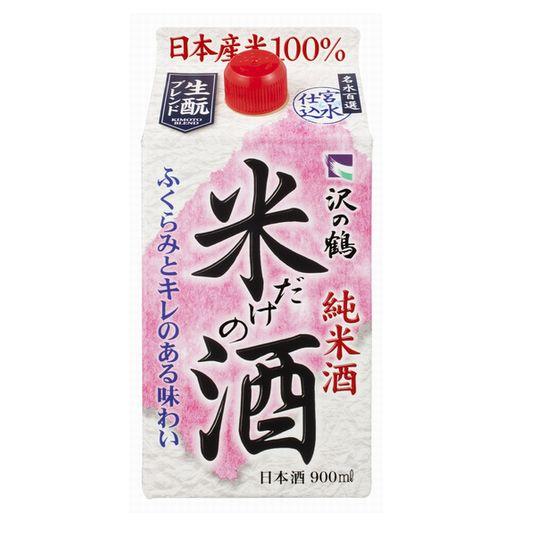 沢の鶴 新・米だけの酒 パック 90ml