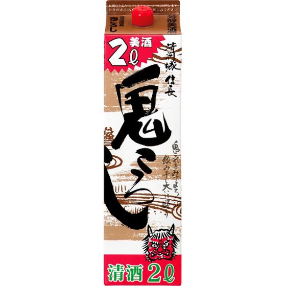 清洲城 信長 鬼ころしパック  2000ml
