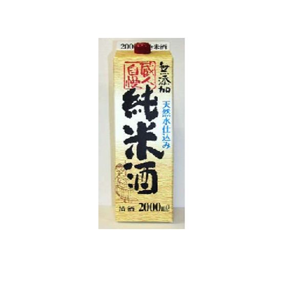 蔵人自慢 純米酒 パック  2000ml