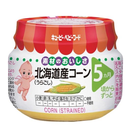ベビーフード 北海道産コーン(うらごし)
