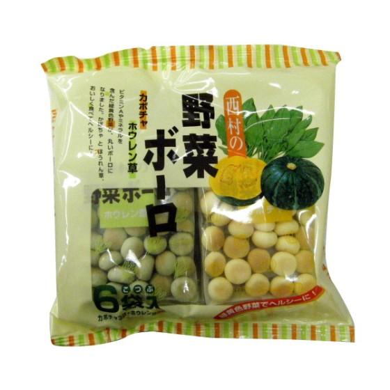 西村野菜 ボーロこつぶ 20gx6
