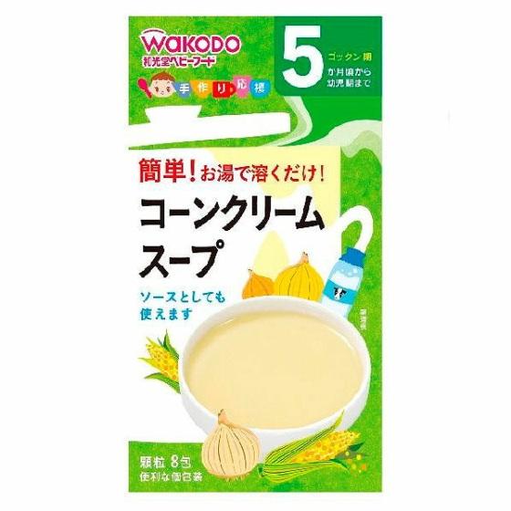 【5ヶ月頃~】 和光堂 コーンクリームスープ 3.6g×8