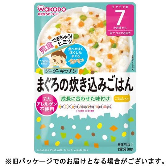 【7ヶ月頃~】 和光堂 まぐろの炊き込みごはん 80g