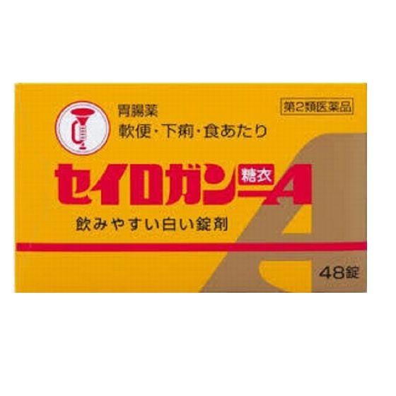 セイロガン糖衣A PTP携帯 48錠