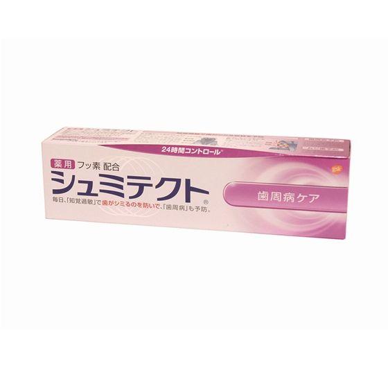 薬用シュミテクト 歯周病ケア