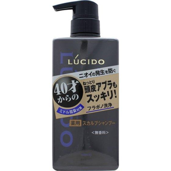 マンダム ルシード薬用スカルプデオシャンプー 450ml