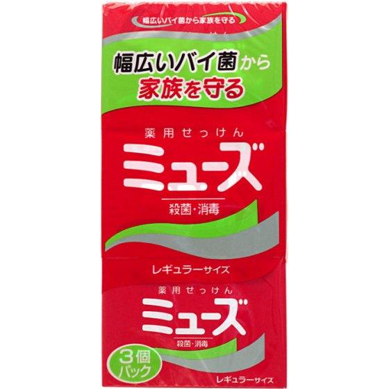 ミューズ 石鹸 レギュラー 95g×3個