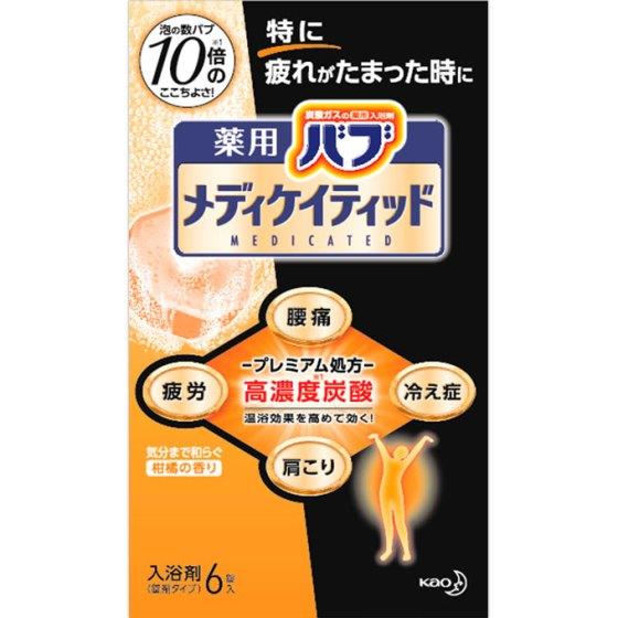 花王 バブメディケイティッド 柑橘の香り 6錠