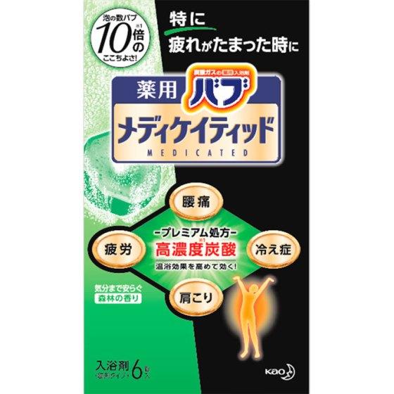 花王 バブメディケイティッド 森林の香り 6錠