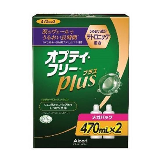 日本アルコン オプティフリーPlusメガパック 470ml×2