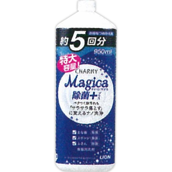 CHARMY Magica除菌+つめかえ用 大型サイズ 950ml