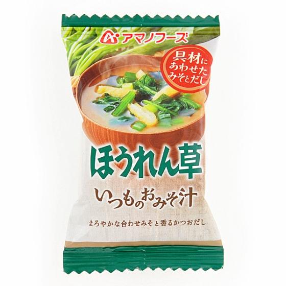 アマノフーズ いつものおみそ汁ほうれん草 7g