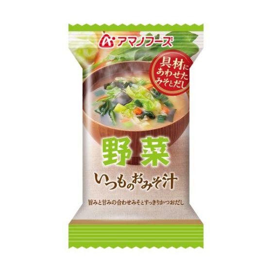 アマノフーズ いつものおみそ汁野菜 1食