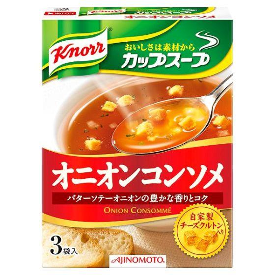 クノール カップスープオニオンコンソメ