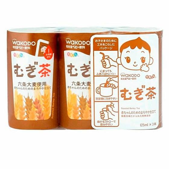 【1ヶ月頃~】 和光堂 元気っち 麦茶 125ml×3本