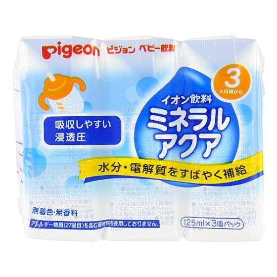 【3ヶ月頃~】 ピジョン イオン飲料 125ml×3個パック