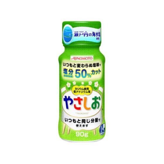 味の素 やさしお(瓶) 90g