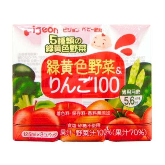 【5・6ヶ月頃~】 ピジョン緑黄色野菜&りんご100  125mlx3