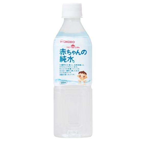 和光堂 ベビーのじかん 赤ちゃんの純水 500ml