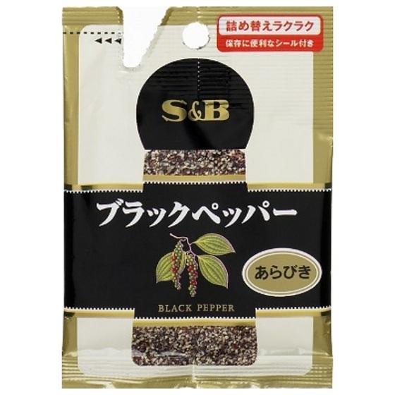 S&B ブラックペッパー(あらびき)(袋) 14g