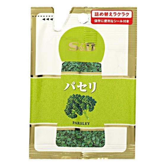 S&B 袋入りパセリ 2.5g