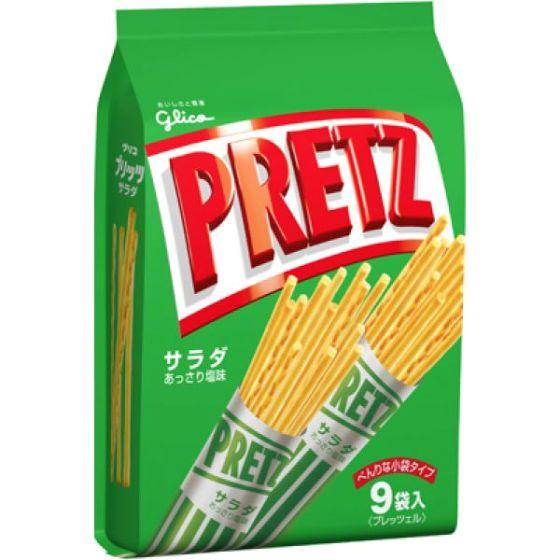 グリコ プリッツサラダ(袋)9袋入