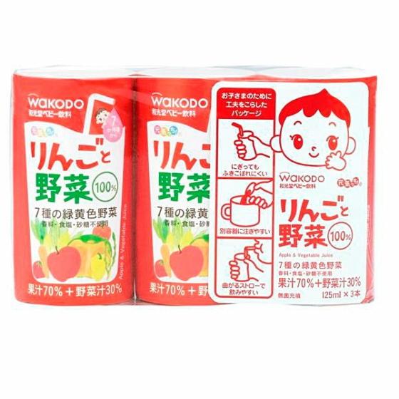 【7ヶ月頃~】 和光堂 元気っち りんごと野菜  125ml×3