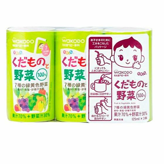 【7ヶ月頃~】 和光堂 元気っち くだものと野菜 125mlx3