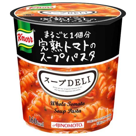 クノールスープデリトマト