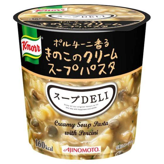 ボルチーニきのこのクリームスープパスタ 37.8g