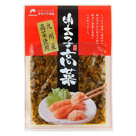 オギワラ食品 明太子高菜 80g