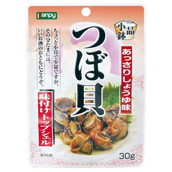 加藤産業 カンピー 一品小鉢 つぼ貝 30g