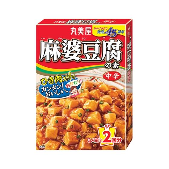 丸美屋 マーボー豆腐 中辛 162g