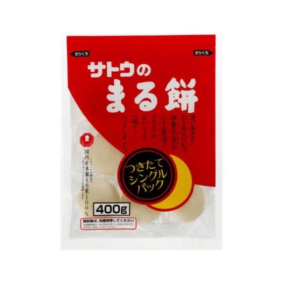 サトウ 丸餅 シングルパック 400g