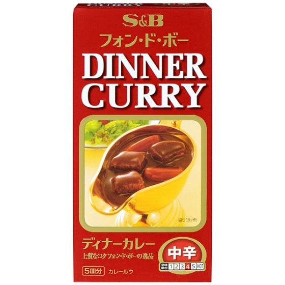 S&B ディナーカレー 中辛