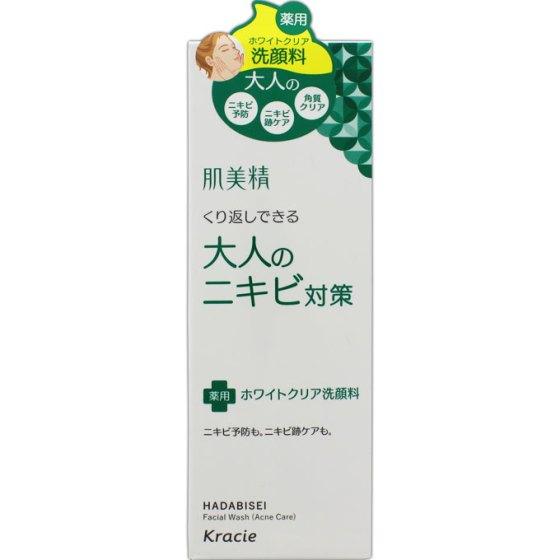 肌美精 大人のニキビ対策 薬用ホワイトクリア洗顔料