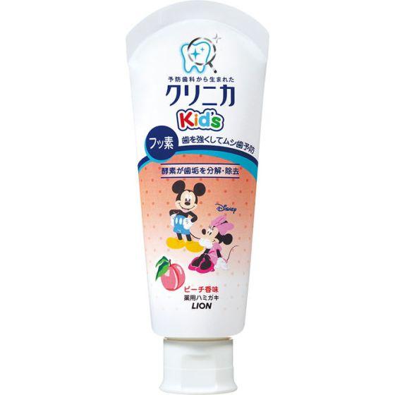 クリニカ Kidsハミガキ スッキリピーチ 60g