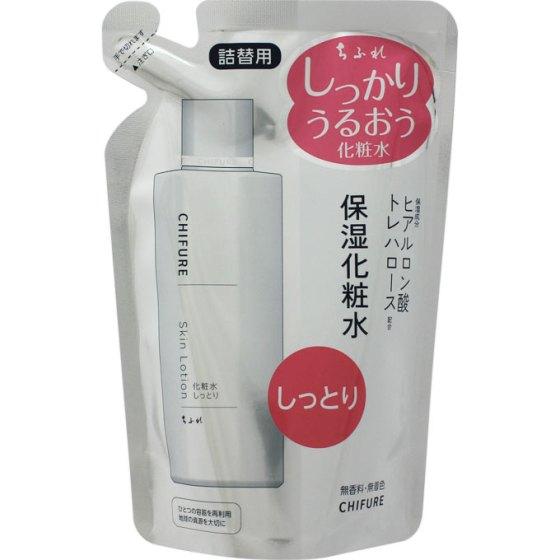 ちふれ 化粧水 しっとりタイプ 詰替用 150ml
